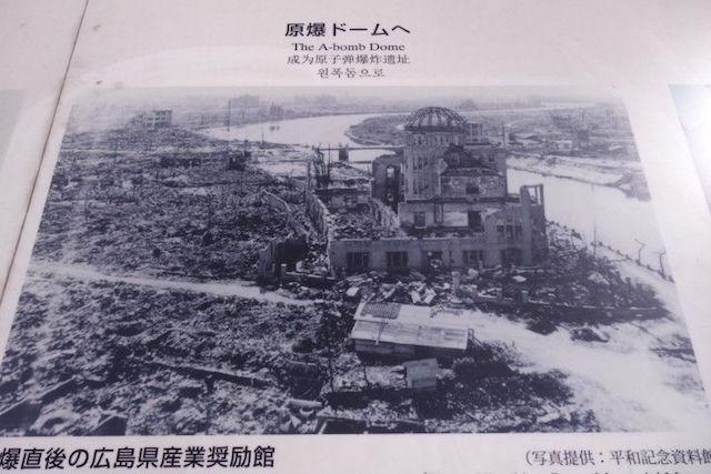 Superbe ville en bois la bombe atomique a completement rasé Hiroshima. Photo blog voyage tour du monde https://yoytourdumonde.fr
