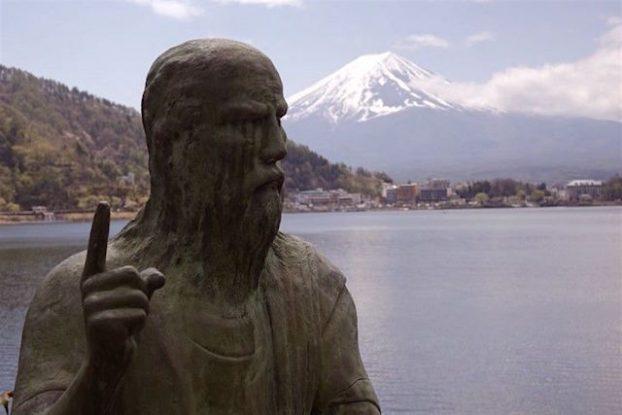 Terre de religion et de mythologie découvrez le Mont Fuji l'un des emblèmes du Japon. Photo blog voyage tour du monde https://yoytourdumonde.fr