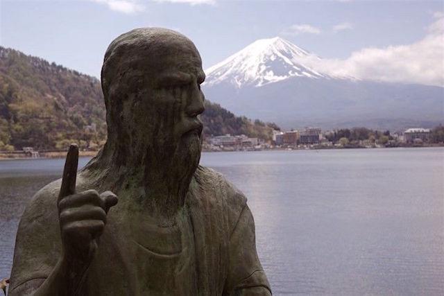 Terre de religion et de mythologie découvrez le Mont Fuji l'un des emblèmes du Japon. Photo blog voyage tour du monde http://yoytourdumonde.fr