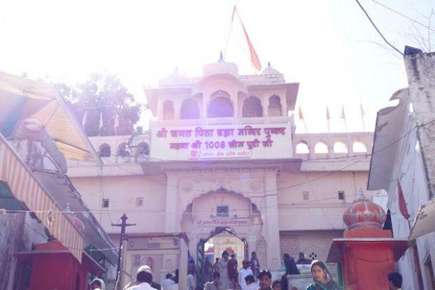 le temples de brahma du coré de pushkar dans le Rajasthan. Brahma ayant fait tomber un lotus là ou se trouve Pushkar la ville lui rend donc un bel hommage photo blog voyage tour du monde https://yoytourdumonde.fr