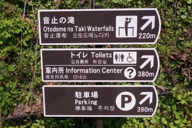 Mon Fuji japon photo blog voyage tour du monde https://yoytourdumonde.fr