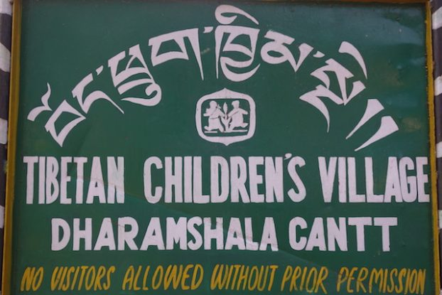Ecole tibétaine à Dharamsala en Inde photo blog voyage tour du monde https://yoytourdumonde.fr