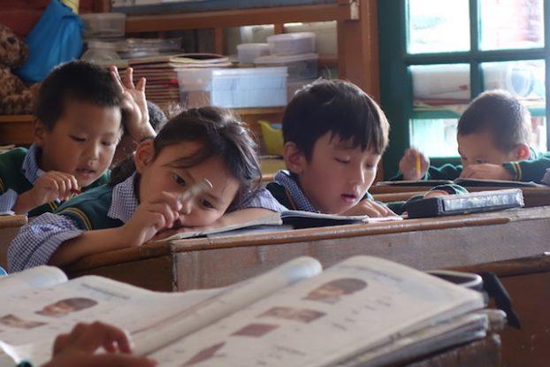 Inde Ecole Tibétaine à Dharamsala photo blog voyage tour du monde https://yoytourdumonde.fr