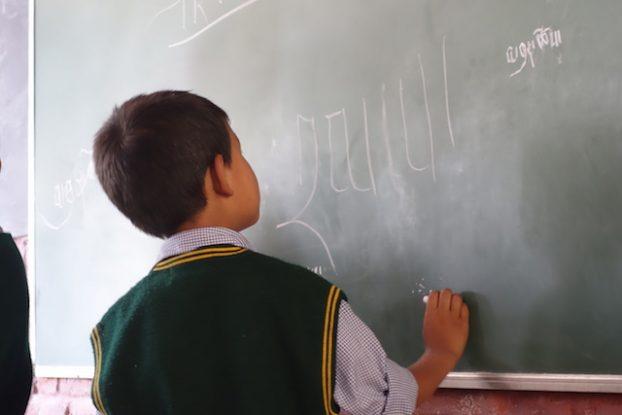 Inde école tibétain photo blog voyage tour du monde https://yoytourdumonde.fr