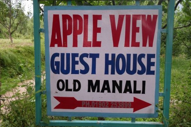 inde-travel-voyage-hotel-manali-india-guest-house