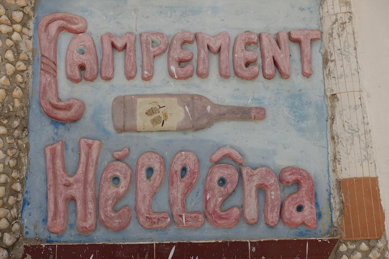 Campement Héllêna à Carabane au Sénégal photo blog voyage tour du monde https://yoytourdumonde.fr
