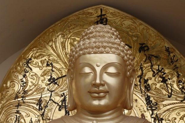 Japanese Peace Pagoda statut bouddha photo bog voyage tour du monde https://yoytourdumonde.fr