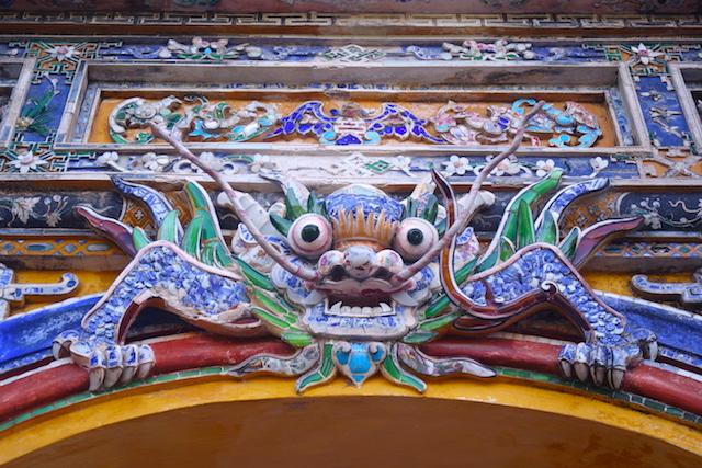 Art cité impériale de Hué au Vietnam photo blog voyage tour du monde http://yoytourdumonde.fr
