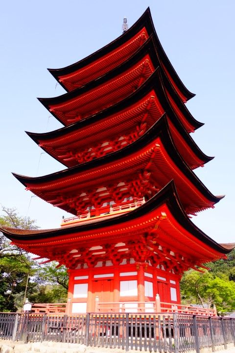 La pagode Gojuno To photo blog voyage tour du monde https://yoytourdumonde.fr