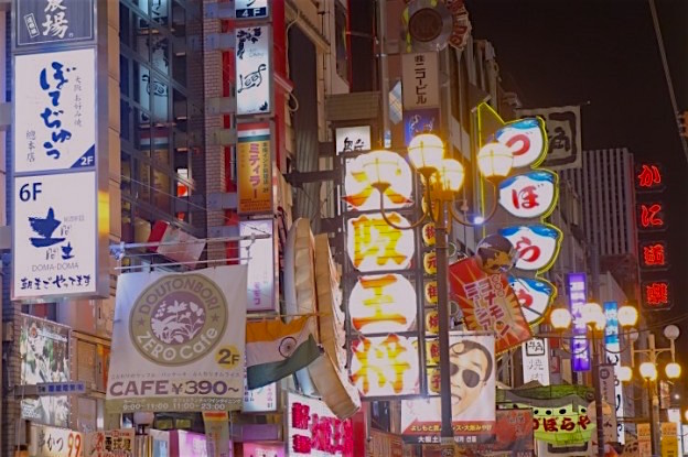 L'avenue Dotonbori s'illumine le soir un spectacle a voir. Photo blog voyage tour du monde https://yoytourdumonde.fr
