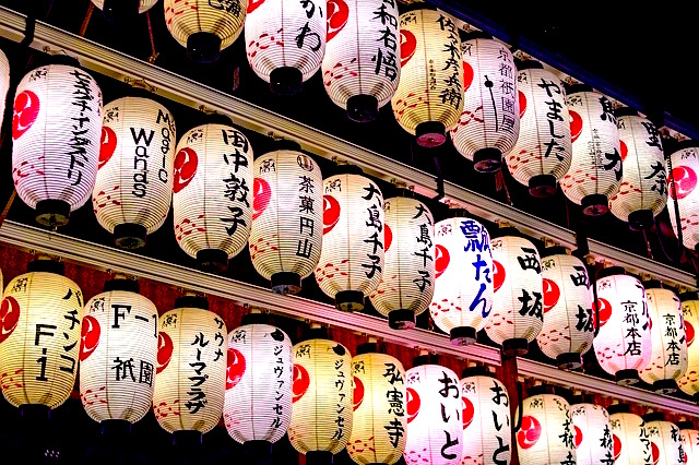 Les très belles lanternes dans la quartier de Gion photo blog voyage tour du monde https://yoytourdumonde.fr