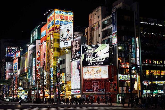 Quartier de Akihabara dans la ville de Tokyo photo voyage tour du monde https://yoytourdumonde.fr