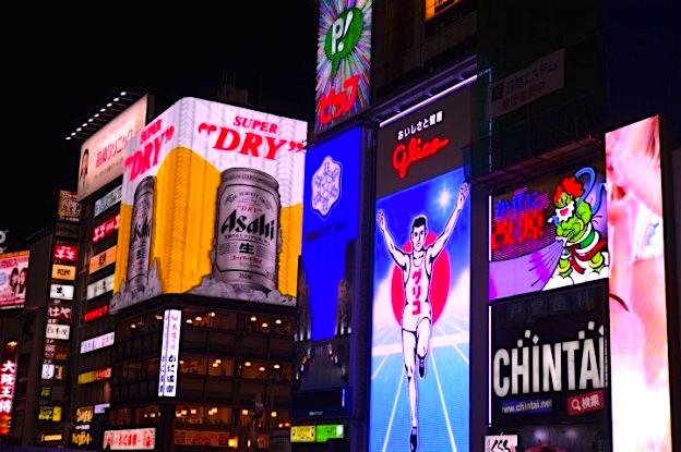 Le soir venu les avenues d'Osaka sont magnifiquement éclairé. Photo voyage tour du monde http://yoytourdumonde.fr